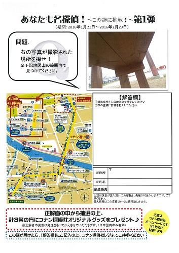 ファイル 619-1.jpg