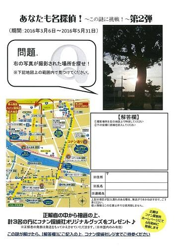 ファイル 634-1.jpg