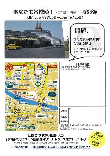 ファイル 687-1.jpg