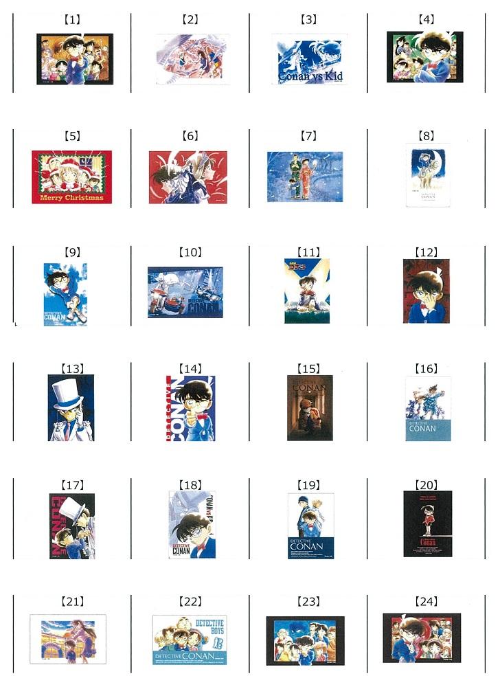 ファイル 701-1.jpg
