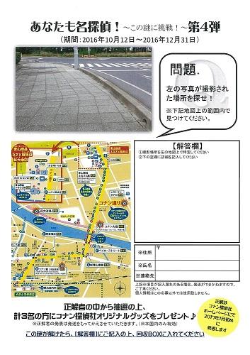 ファイル 709-1.jpg