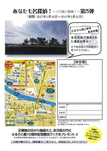 ファイル 723-1.jpg