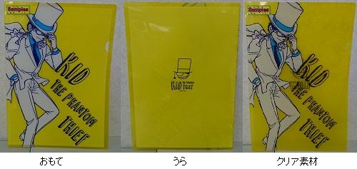 ファイル 745-1.jpg
